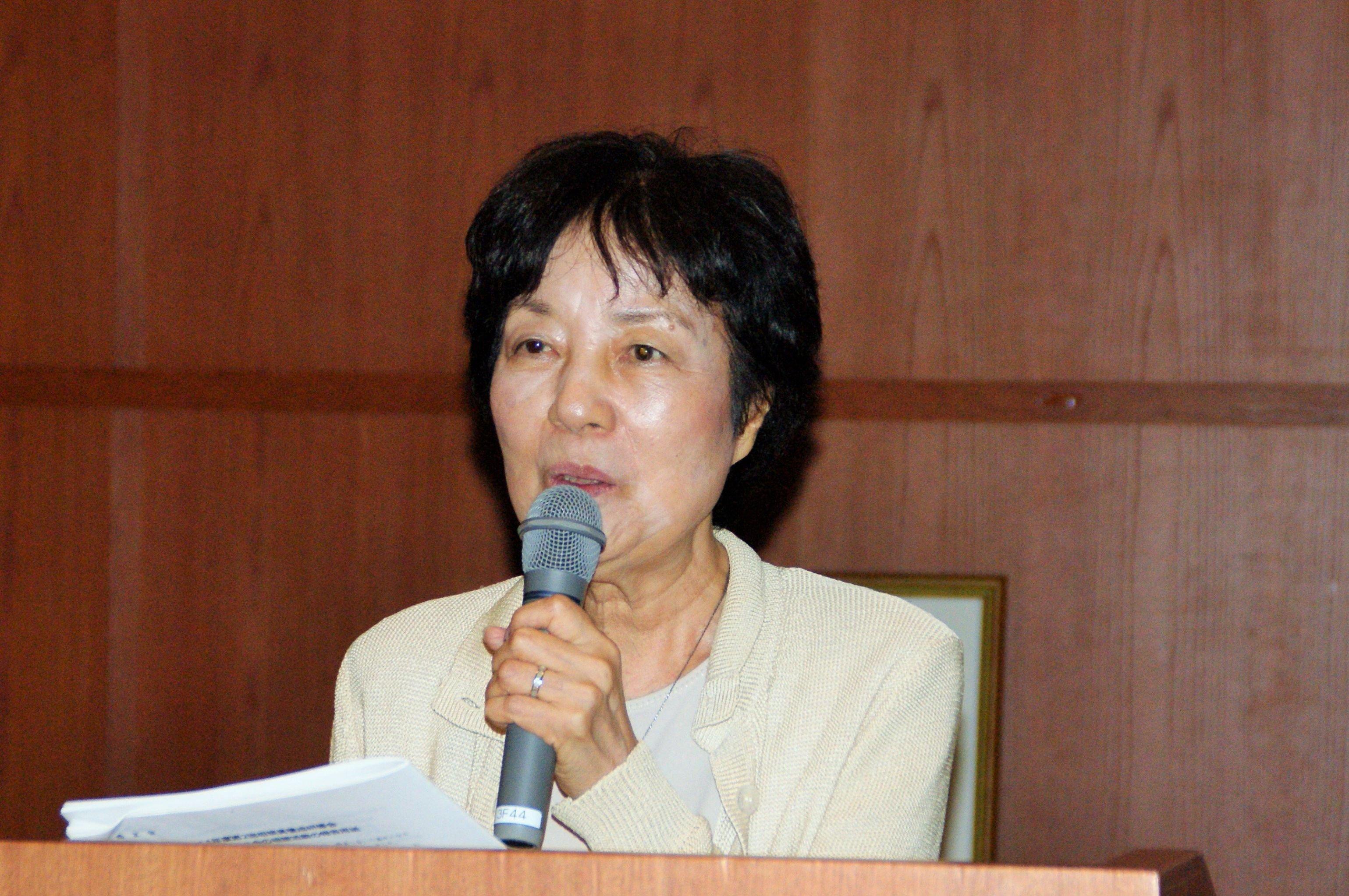 Reiko Yamada