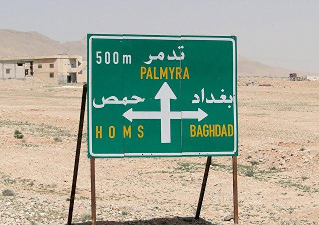 «Daech est un projet d'investissement des USA, destiné à faire pressions sur Bagdad»