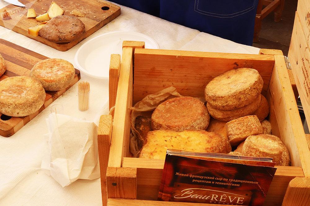 Fromages Beau RÊVE, région de Lipetsk