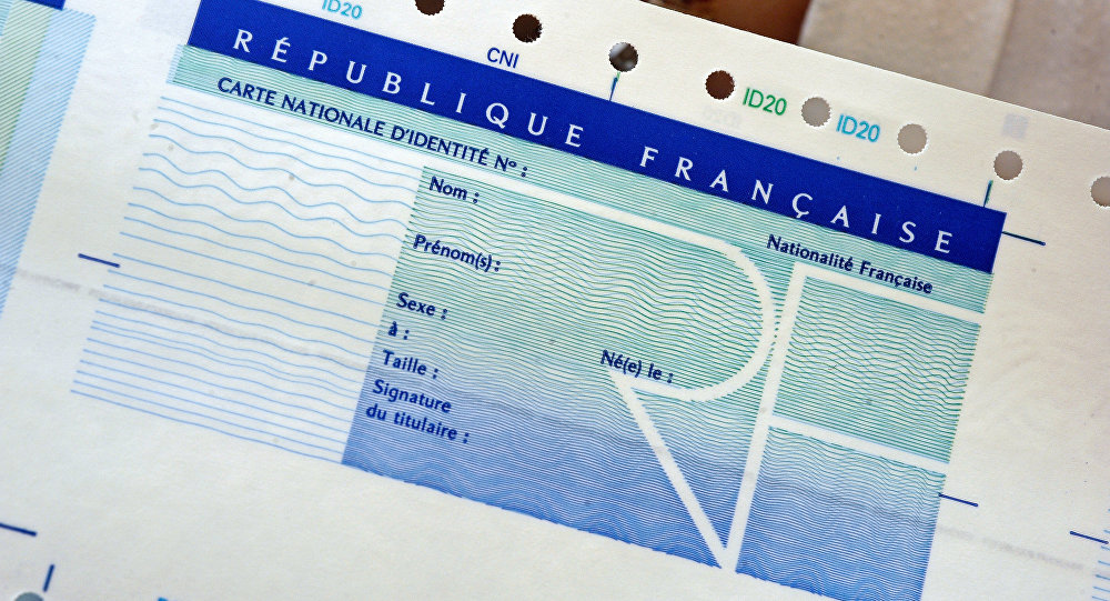 Carte d'identité nationale (image d'illustration)