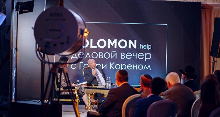 SOLOMON.help
