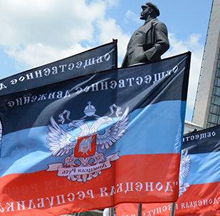 Des drapeaux de la République populaire autoproclamée de Donetsk