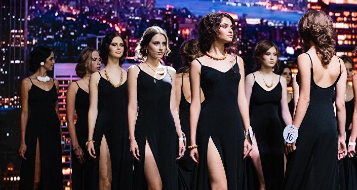 Concours Miss Crimée 2017