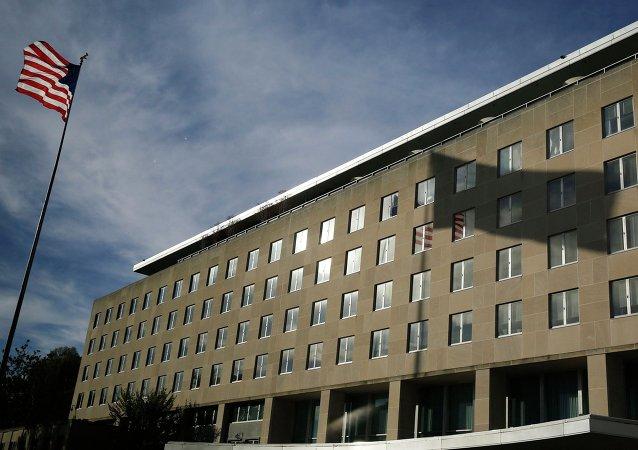 Département d'État des États-Unis