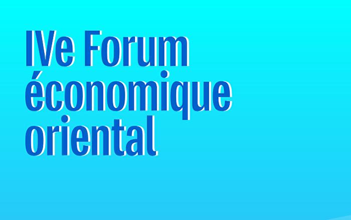 IVe Forum économique oriental