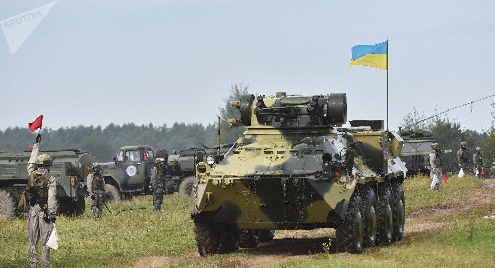 Forces armées ukrainiennes