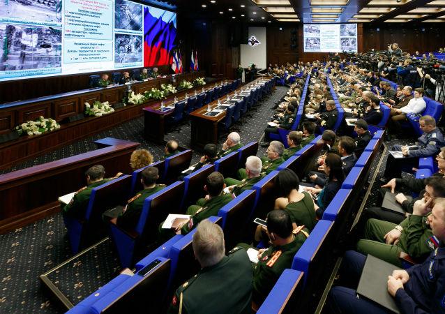 Briefing au ministère russe de la Défense. Photo d'archive