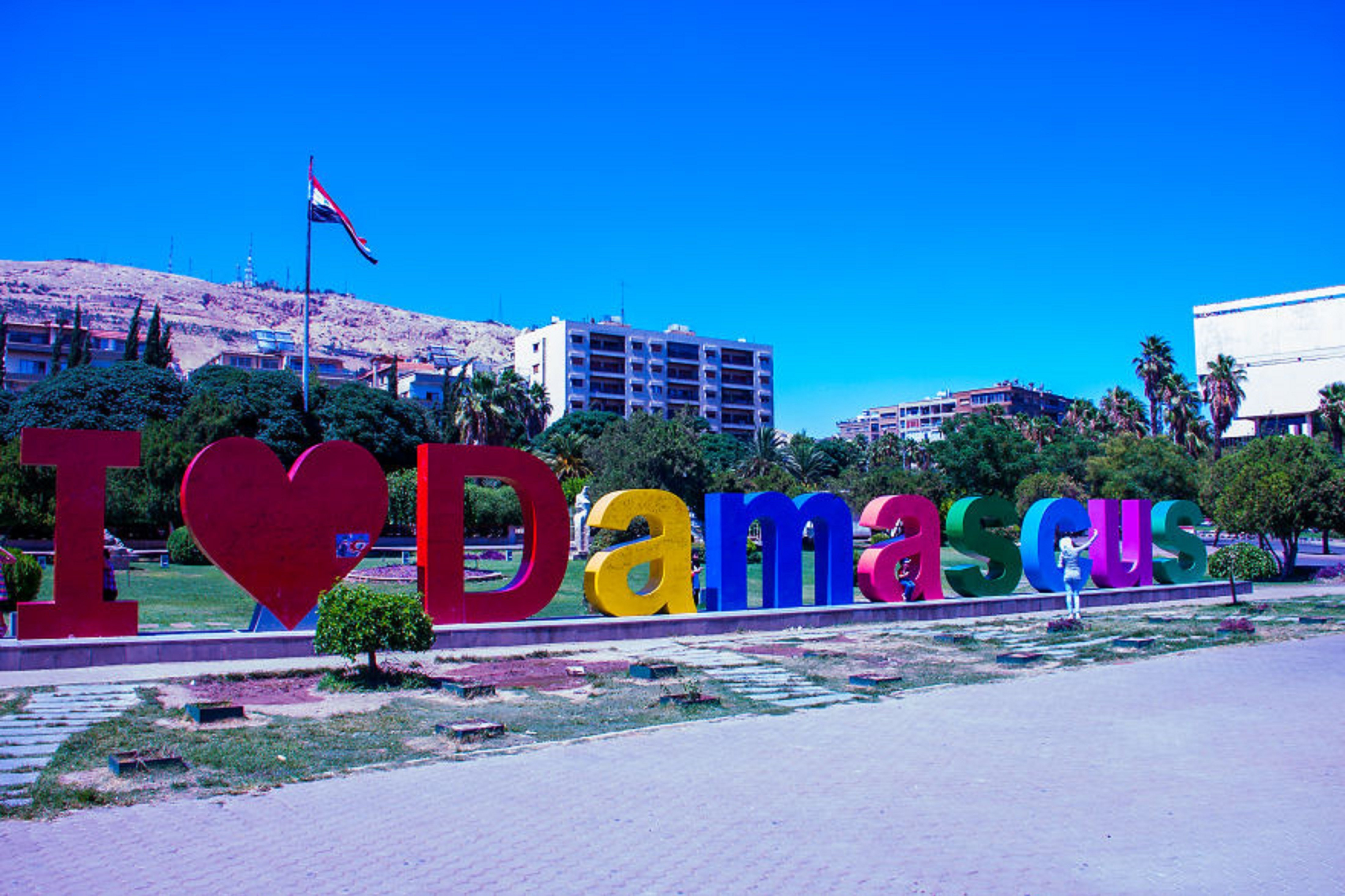 J'aime Damas