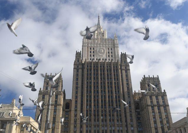 Siège de la diplomatie russe à Moscou