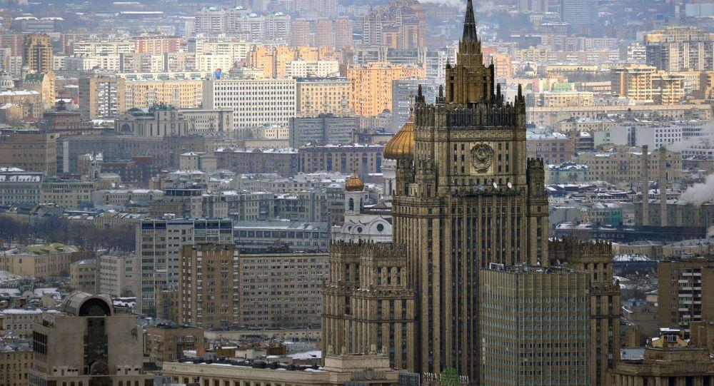 Le ministère russes des Affaires étrangères