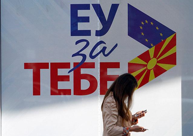 Référendum en Macédoine: un camouflet pour l'UE et l'Otan?
