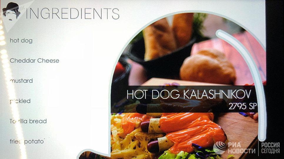 Hot Dog Kalashnikov