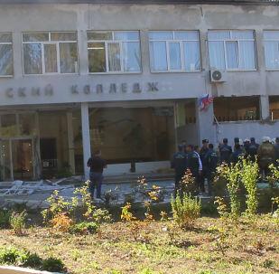 lycée polytechnique de Kertch
