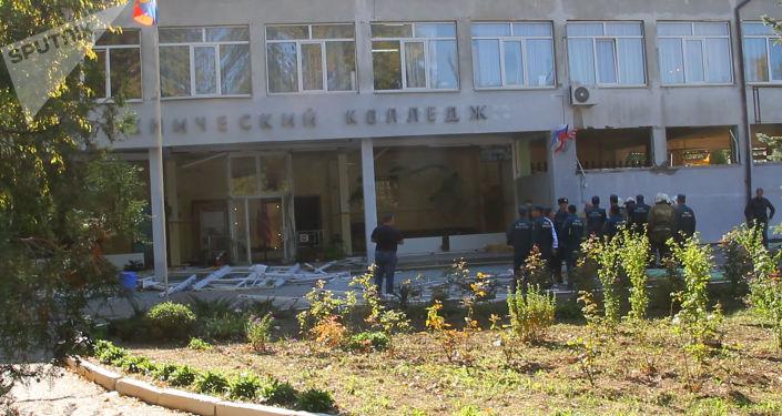 Collège polytechnique de Kertch