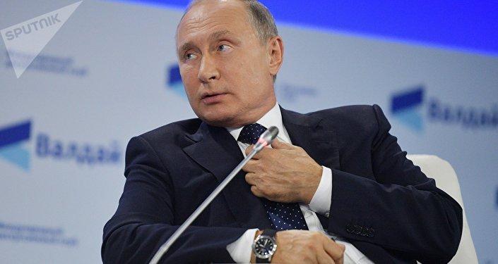 Vladimir Poutine participe à la 15e réunion annuelle du Club Valdaï