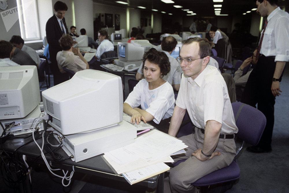 Le Marché des changes interbancaires de Moscou en 1993