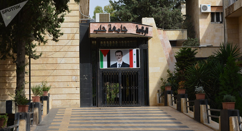 Université d'Alep