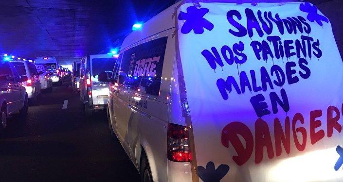 ambulance Paris