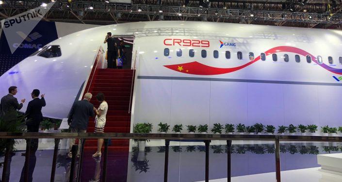 Maquette de l'avion CR-929