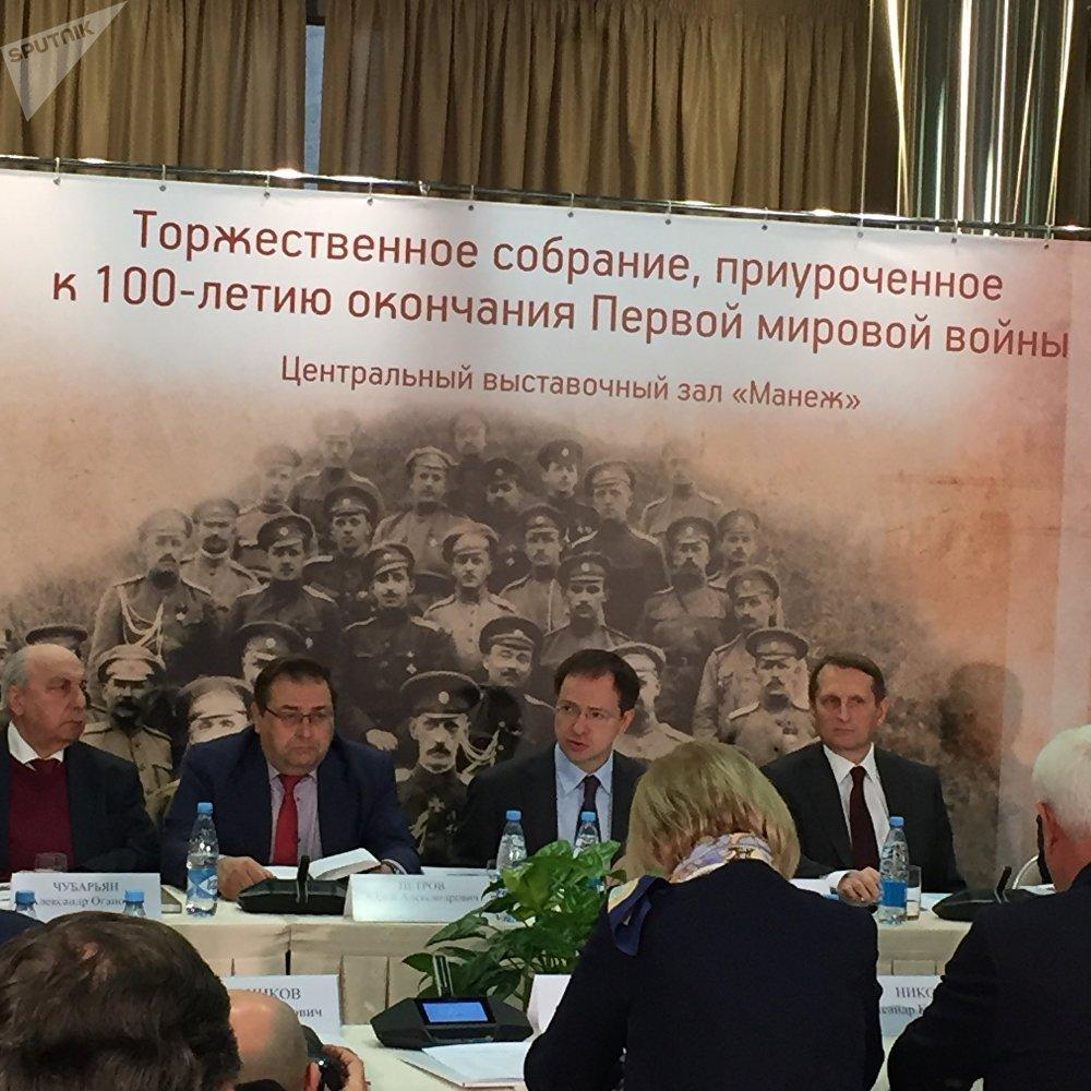 La réunion solennelle consacrée au centenaire de la fin de la Première Guerre mondiale