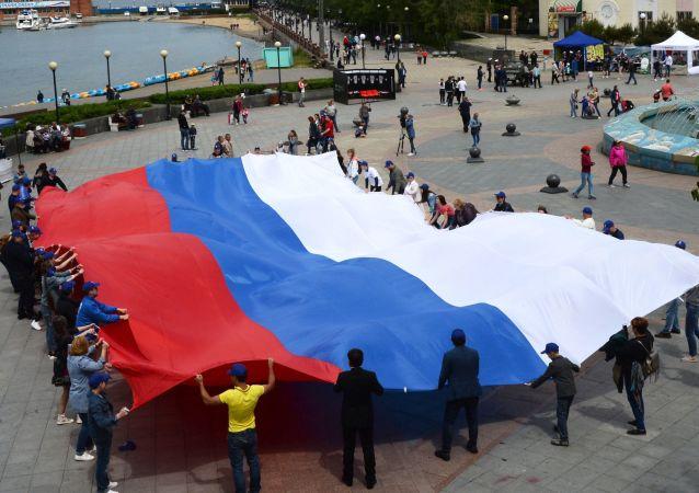 Le drapeau russe