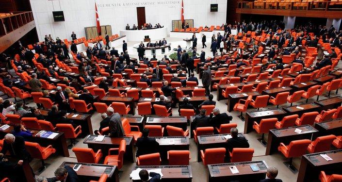 Parlement turc
