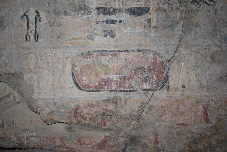 Cartouche royal au nom du pharaon Thoutmosis III