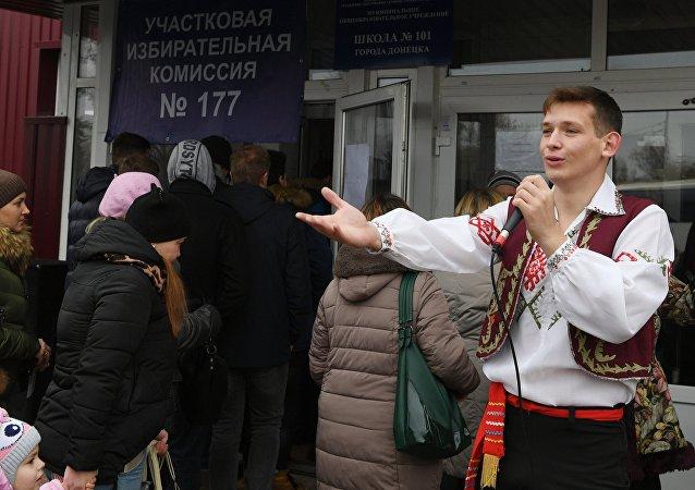 Elections 2018 en Ukraine de l'Est