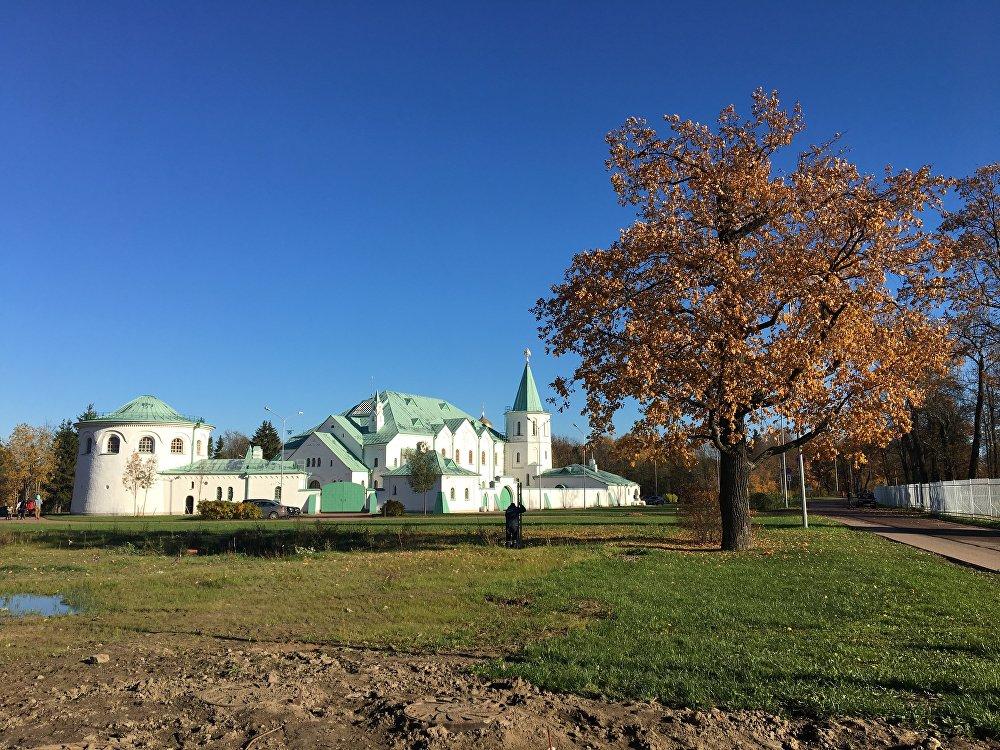 Tsarskoïe Selo