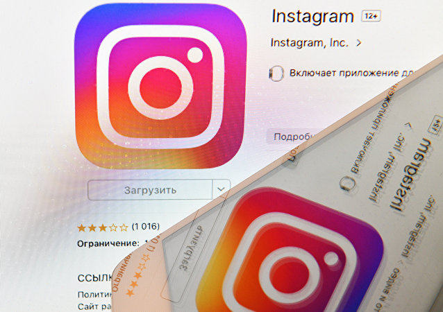 Icon of Instagram social media as seen on a smartphone screen