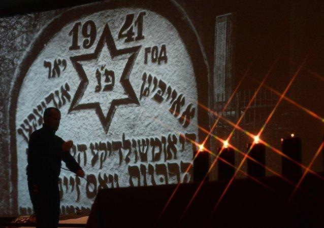 Centre Holocauste