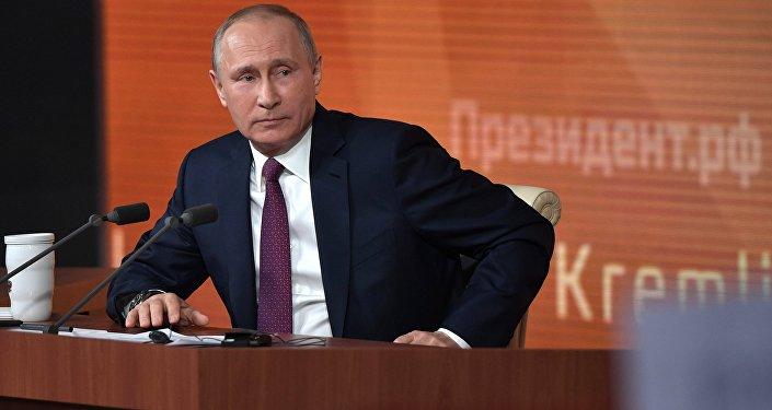 Vladimir Poutine lors d'une grande conférence de presse en décembre 2017