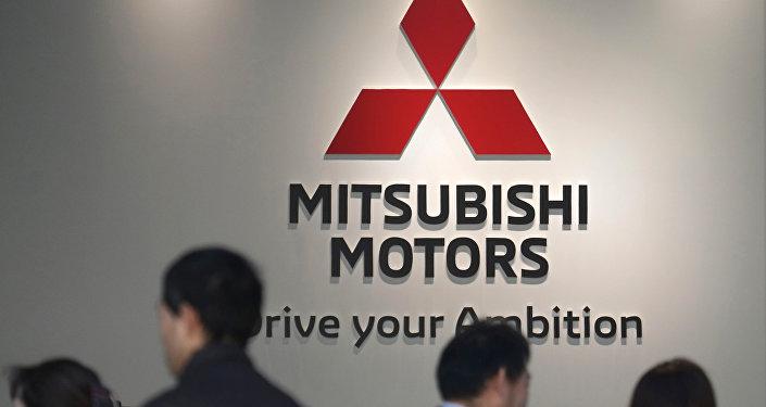 logo de Mitsubishi Motors