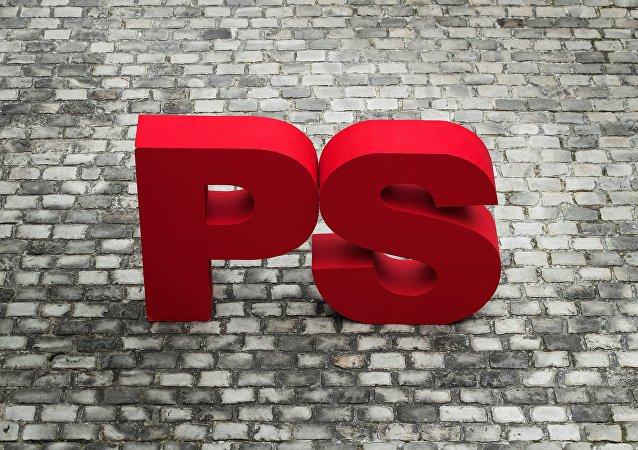 Parti socialiste français (image d'illustration)