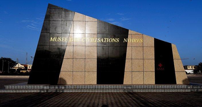 Musée des civilisations noires de Dakar