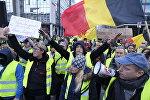 Les gilets jaunes à Bruxelles
