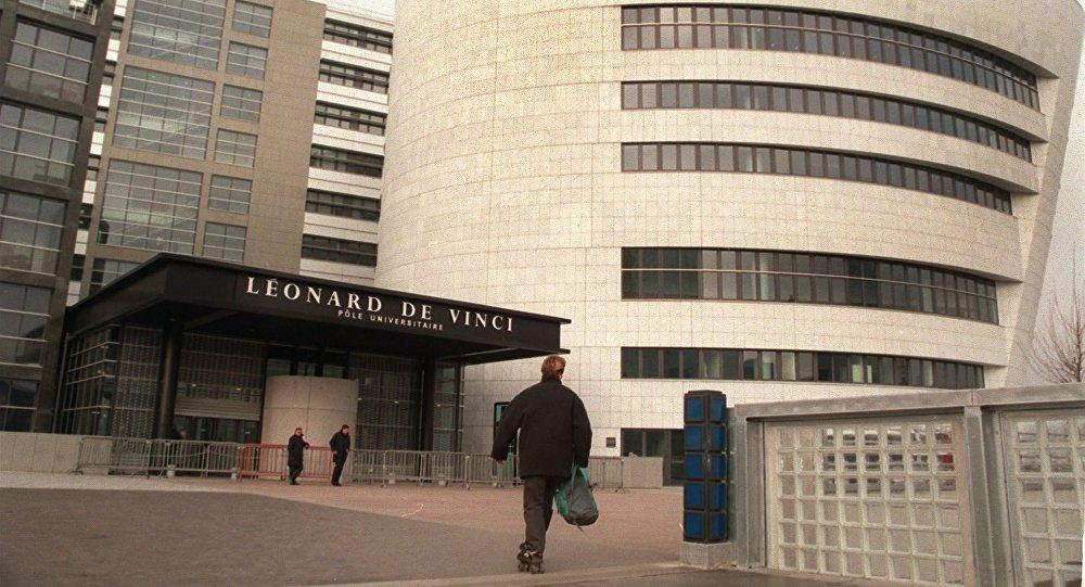 Pôle universitaire Léonard-de-Vinci