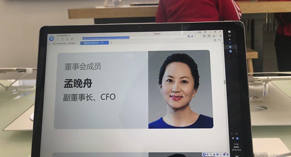 Meng Wanzhou, directrice financière de Huawei