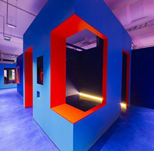 Illucity - Parc d'aventures réalité virtuelle