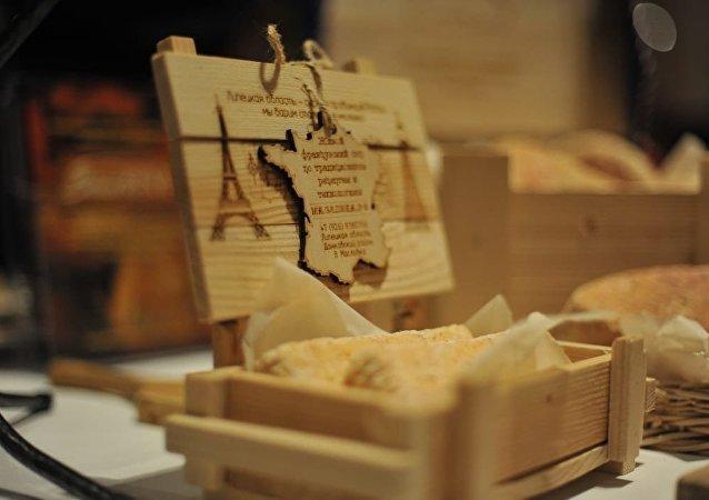 Le concours international de fromages et de produits laitiers de chèvre à Niort