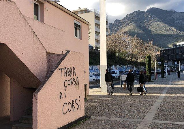 La Corse pour les Corses clame l'inscription à l'Université de Corse