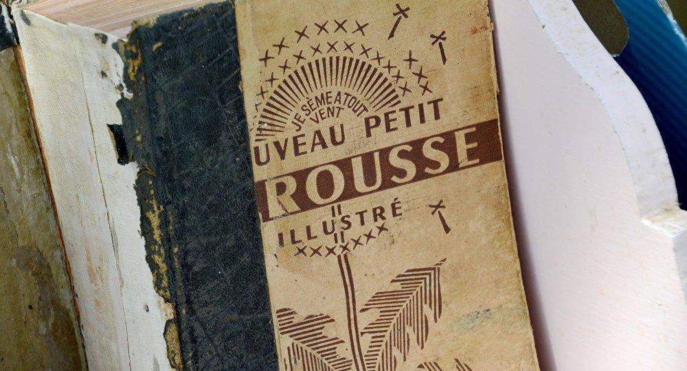 langue française (image d'illustration)