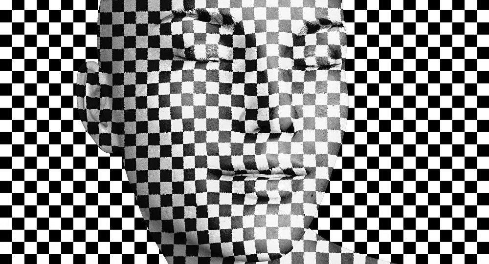 Illusion d'optique (image d'illustration)