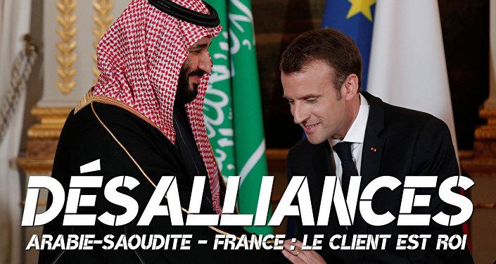 Emmanuel Macron et Mohammed ben Salmane avril 2018 Paris