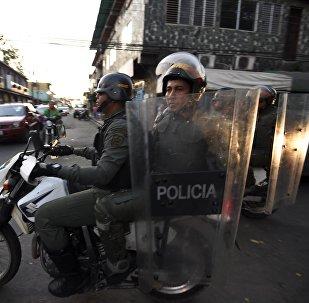 Garde nationale vénézuélienne