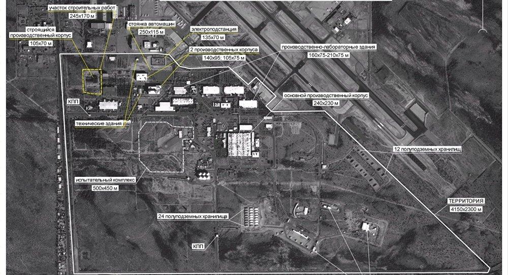 L'usine US qui produira des missiles interdits par le FNI, selon la Défense russe