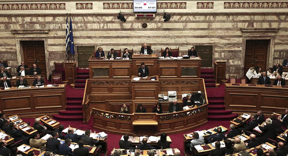 Parlement grec (archive photo)