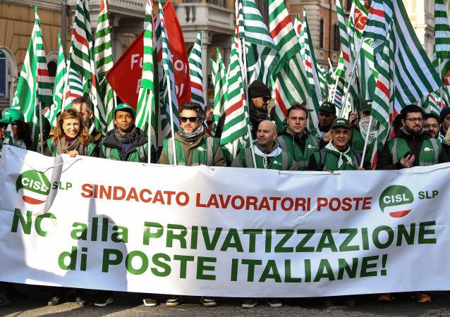 La manifestation des syndicats à Rome
