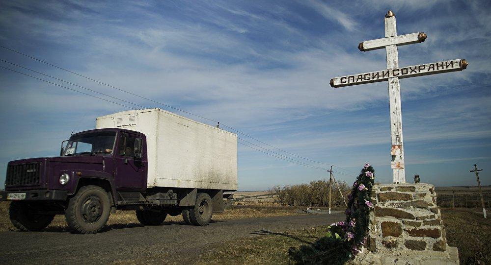 Un mémorial aux victimes du crash du Boeing MH17 au sud-est de l'Ukraine