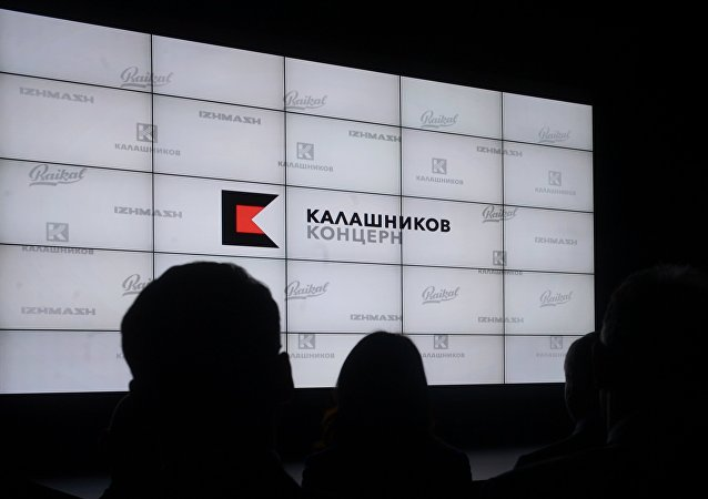 Logo du groupe Kalachnikov